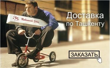 Спецодежда на заказ в Ташкенте